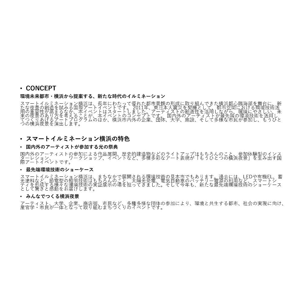 ジャングルジム(BWS)11.jpg