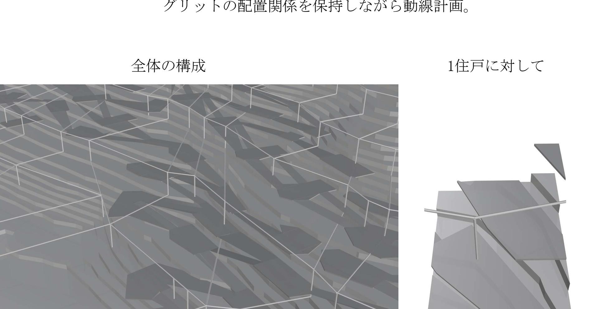 井川日生李 09.jpg