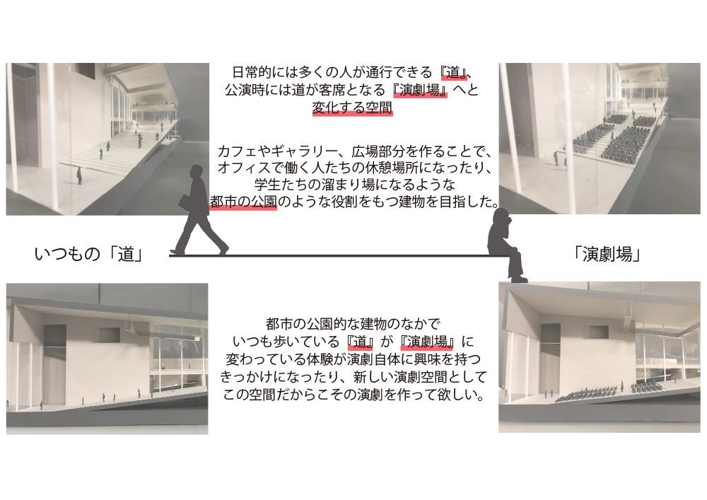 阿部華奈_12.jpg
