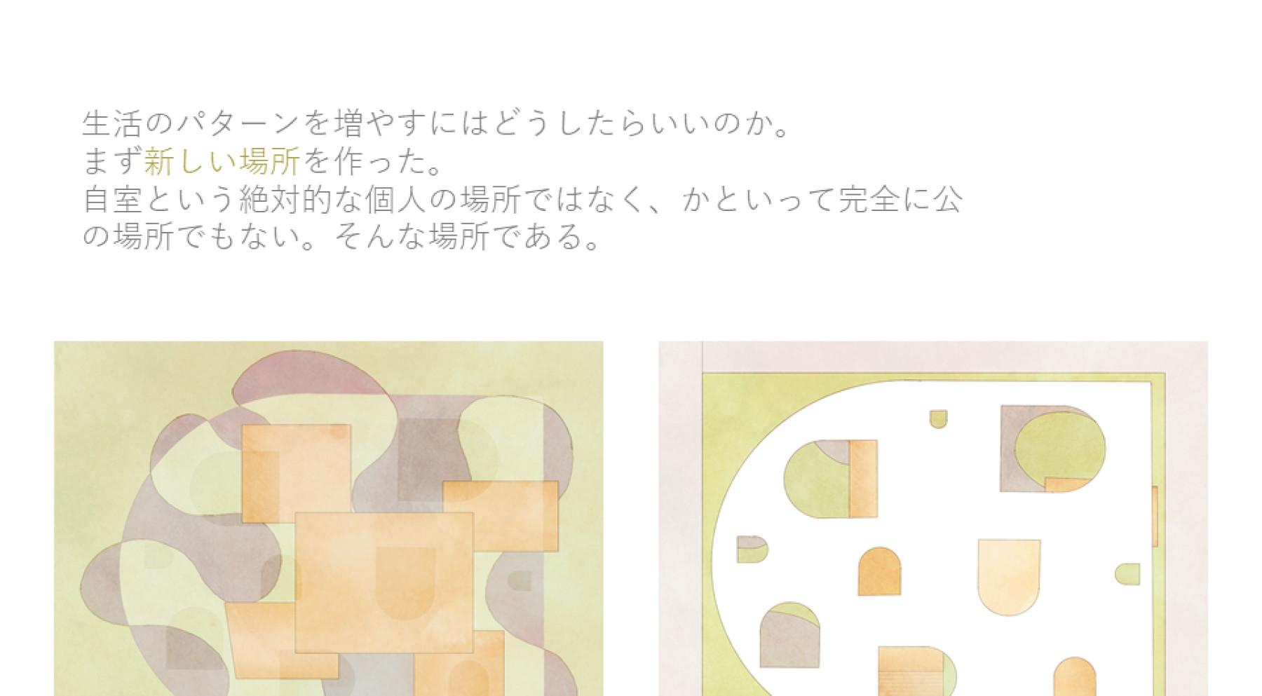 香川唯 設計製図Ⅲ 07.jpg