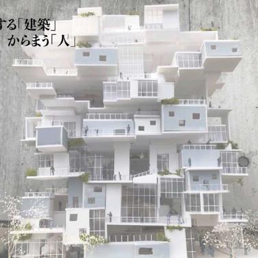 積層する建築からまう人