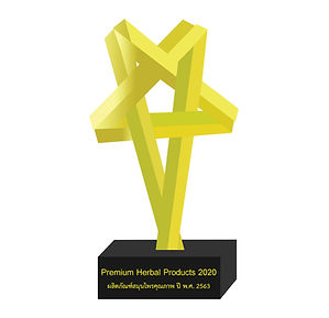 Award%20Premium%20Herbal2563%20Logo%2050