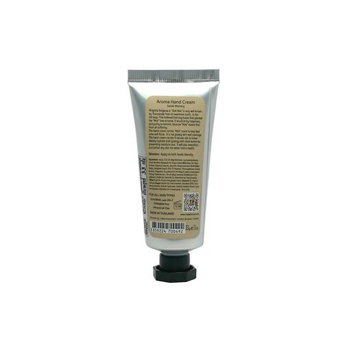 Aroma Hand Cream - Sweet Memory