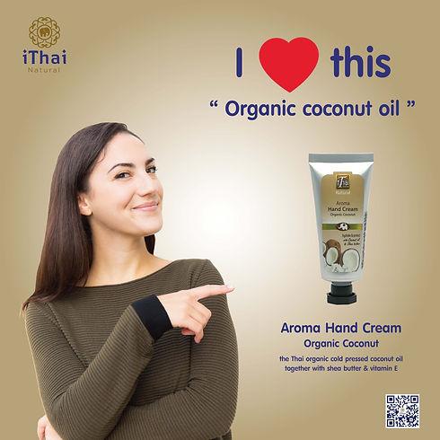 AHC-OC Organic coconut.jpg