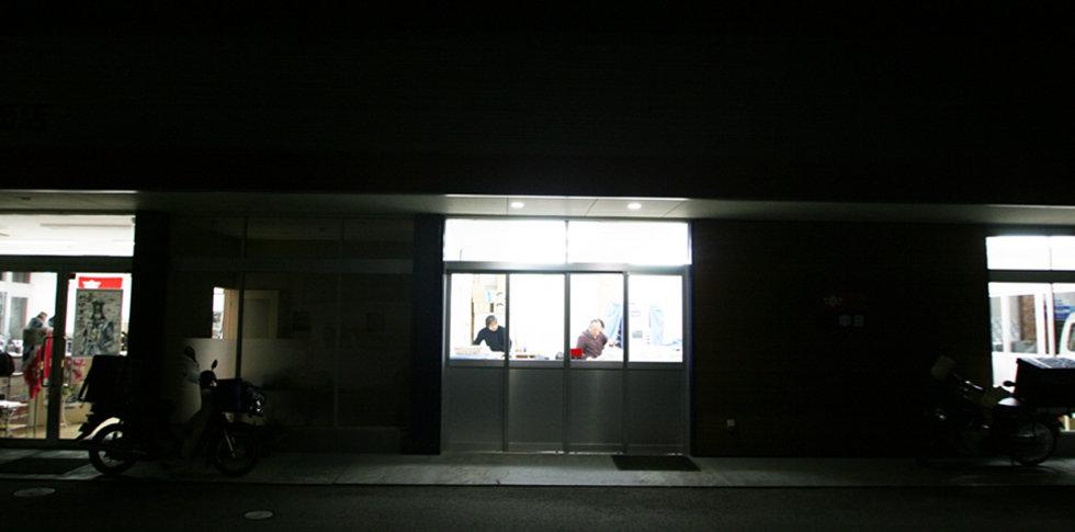 小川新聞店