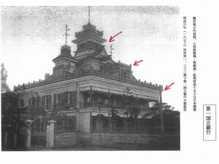 大河ドラマ『青天を衝け』建築考証・三浦正幸先生から学ぶ~マチコの知らない擬洋風建築~