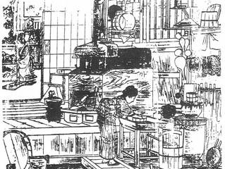 """大河ドラマ『青天を衝け』建築考証・三浦正幸先生から学ぶ~マチコの知らない""""台所""""の変遷~"""