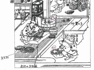 大河ドラマ『青天を衝け』建築考証・三浦正幸先生から学ぶ~マチコの知らない【江戸時代の台所事情】~