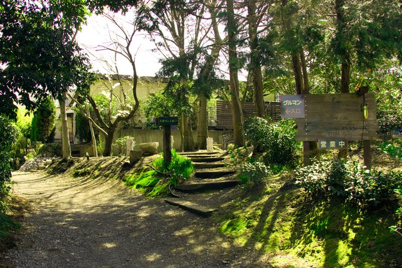 グルマンヴィタルさんのお庭