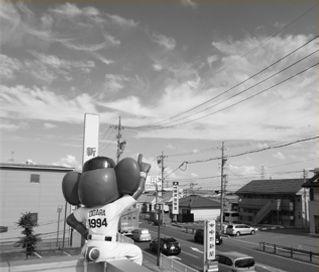 ドアラから見た垂井町