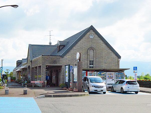 道の駅クレール平田