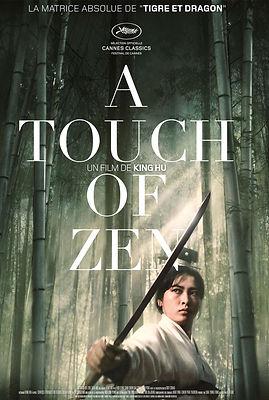 A-Touch-of-Zen_1466466939.jpg
