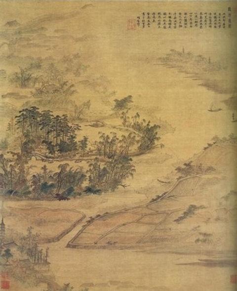 Xiang Shengmo Crane Release Islet 1653.j