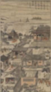 Xixiangji Harvard.jpg