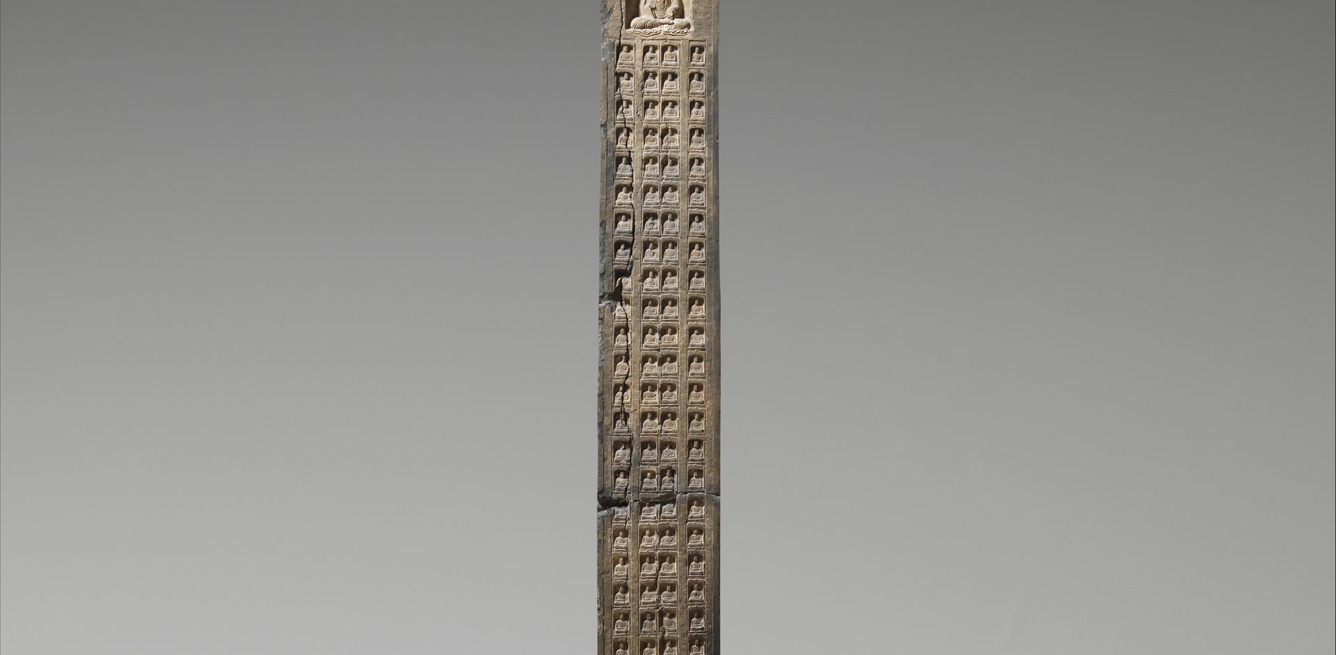 Stele_Commissioned_by_Helian_Ziyue_(赫蓮子悅