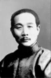 Qi Rushan.JPG