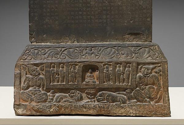 The Visit of Manjushri to Vimalakirti-1.