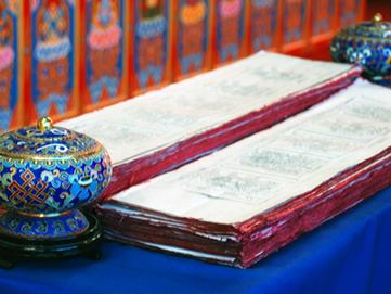 Tibetan Buddhist Cannon