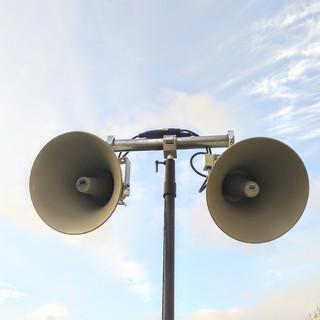 Outdoor Horns