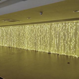 Fairy Light Wall With Drape