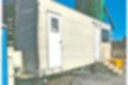 control-house-1.jpg