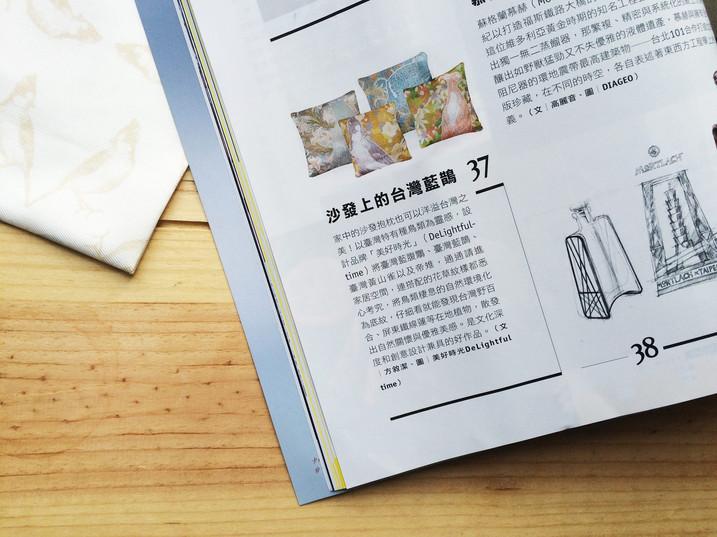 La Vie  |  「用設計改變世界」   CREATIVE STUFF - 38件本季最具話題的生活時尚推薦特輯  - 實體雜誌刊物 - - 線上雜誌發行 -