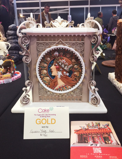 2017 英國伯明翰 2017 Birmingham Cake International 小型裝飾工藝組 金獎 Small Decorative Exhibit Class : Gold Award
