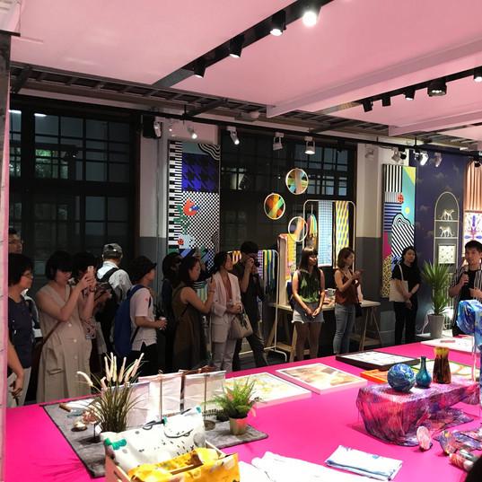 看不見的孔雀-臺灣印花節特展 | 松菸文創園區 TAIWAN