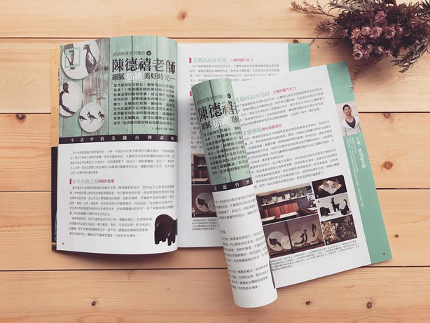 INNOVATE | 新識力月刊  師資品牌推薦專題  - 實體紙本刊物 - - 線上電子刊物 -
