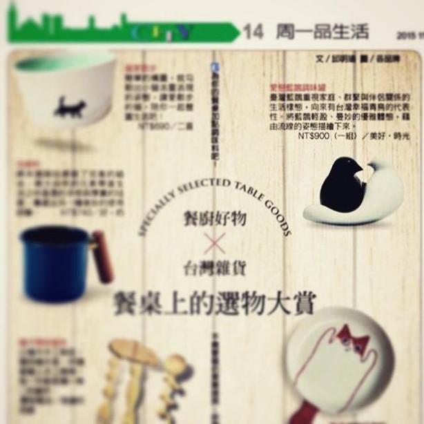 餐廚好物 x 臺灣雜貨|  餐桌上的選物大賞   臺灣雜貨推薦專題  - 實體報紙發行 -