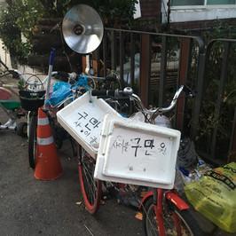 2017. 서울시 아현동