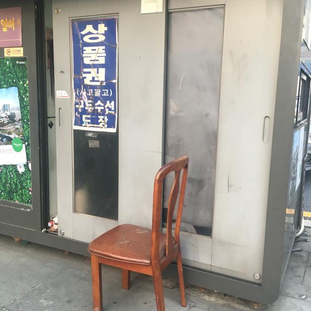 2017. 서울시 영등포구