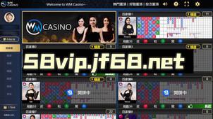 你還不知道完美百家樂嗎? 完美娛樂城真人百家樂系統介紹 - wm casino百家樂、真人視訊官網 - 金合發娛樂城