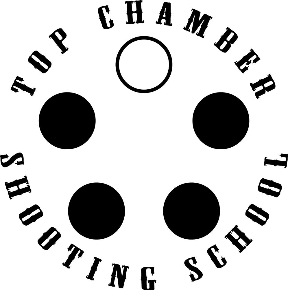 Top_Chamber_transparent_black