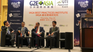 G2E Asia 2019 / IAGA Panel: Macao Consortium could be preferred