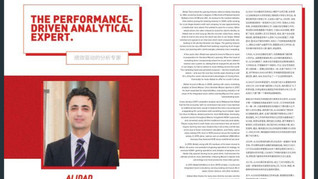 SiGMA Magazine Issue 13