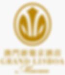 120-1206927_hotel-lisboa-macau-logo.png