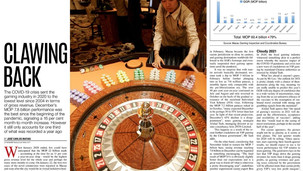 Macau Business article: Recent & upcoming Macao gaming performance