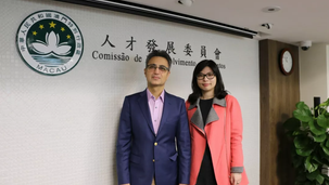 Interview with Macao Talent Development Committee