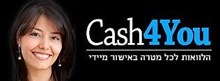 CASH4YOU - הלוואות חוץ בנקאיות