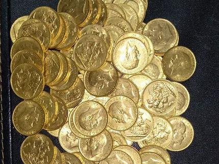 מטבע זהב סברין