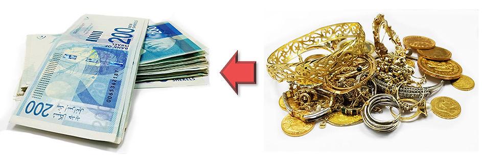 קניית זהב במזומן