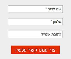 contact_cash.jpg