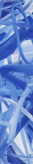 Sans titre (PB29PW6 001-001), 2012, acrylique sur toile, 80 x 60 cm
