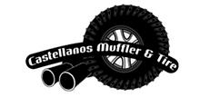 Muffler.png