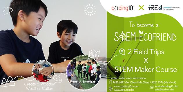 STEM Tour (FINAL).png