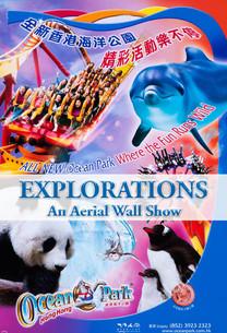 Explorations!
