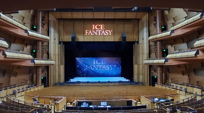 ice%20fantasy%20AZ%20theatre_edited.jpg
