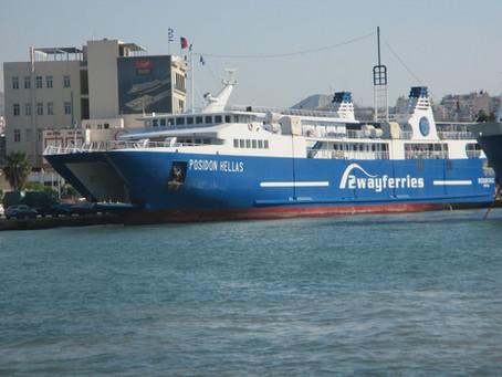 Saronic Gulf One-Day Trip on 21 July 2017