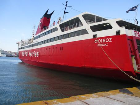 Saronic Gulf One-Day Ferry Trip on 19 July 2016-Part I